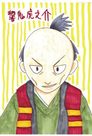 Satutoranosuke